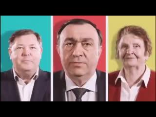 Мэр и кандидаты в депутаты Одинцово зачитали рэп ради местных выборов