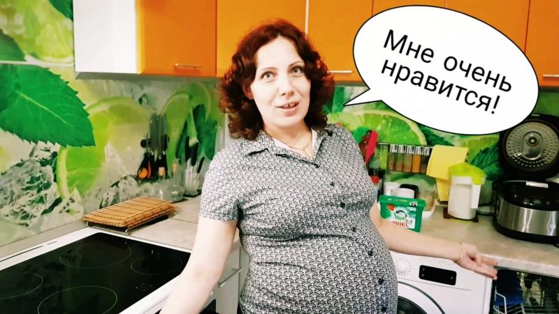 Лучшая посудомоечная машина! Сколько я трачу электричества на мультиварку, холодильник и т.д? Семья Петрушенко