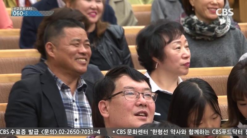 장경동 목사의 CBS 파워특강 1022회 - 힘 2부