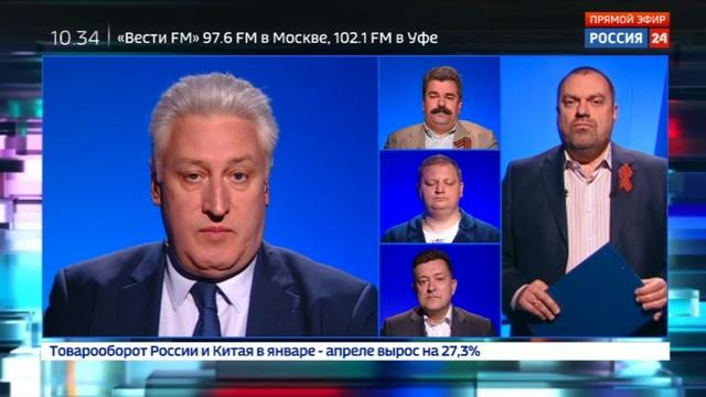 Новости на Россия 24 Самые яркие новинки какую военную технику впервые покажут на Параде Победы