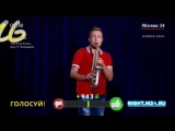 Парни из Уфы покорили зрителей на московском шоу
