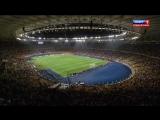 01.07.2012. 22:30. Футбол. Чемпионат Европы. Финал. Испания - Италия