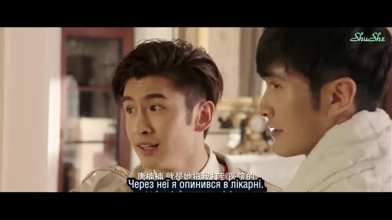[UkrSub | ShuShe] Пан Гордість і панна Упередження Mr. Pride VS Miss. Prejudice (2017)