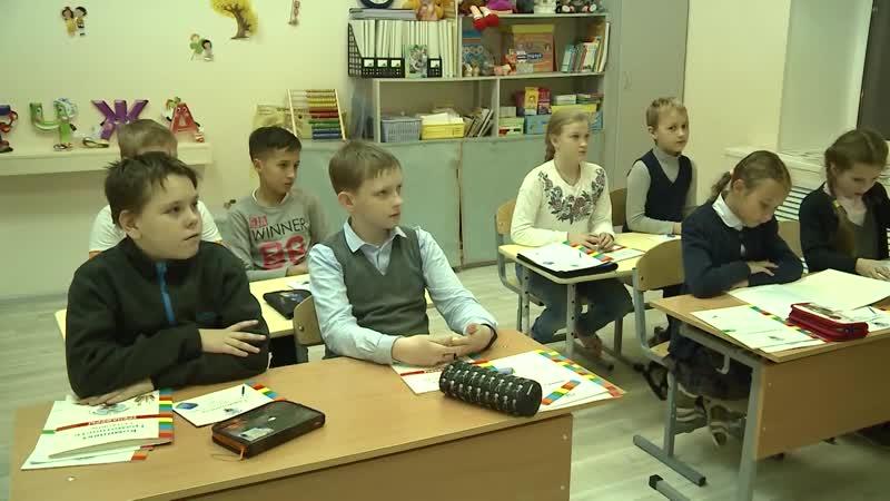 Экспресс курс Грамотность для школьников с 1 по 5 класс в Челябинске