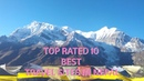 Top rated 10 best travel sites in Nepal
