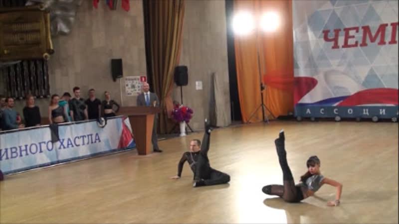 8 12 2018 ЧР Absolute Fast 2 место №325 Максим Истомин Регина Цокур