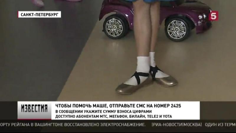 День добрых дел Маша Пименова
