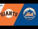 NL / 23.08.2018 / SF Giants @ NY Mets (4/4)
