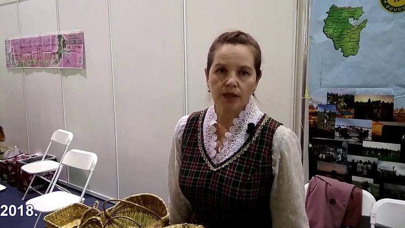 Светлана Лещина чем ей помогла Общественная организация Родовые поместья Башкирии