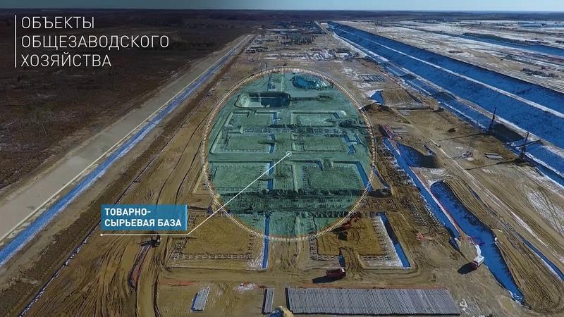 О ходе работ на Амурском ГПЗ Газпрома в октябре 2018 года