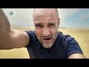 Эд Стаффорд: Игра на вылет - 2 серия, 1 сезон | Казахстан