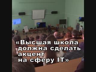Игорь Артамонов побывал в Ельце