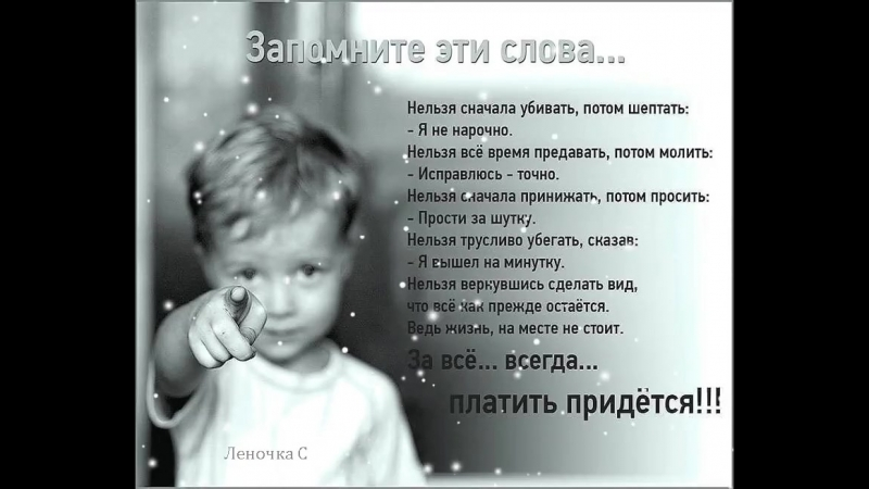 Doc358810480_483720985-1.mp4