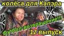 ЛОКОМОТИВ - УРАЛ ПРОГНОЗ / БАЙЕР - ШТУТГАРТ ПРОГНОЗ / АХМАТ - ЦСКА ПРОГНОЗ / SPORTBET44