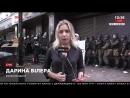 Радикалы шлюхи напали на журналистку NEWSONE Дарину Билеру 17 09 18