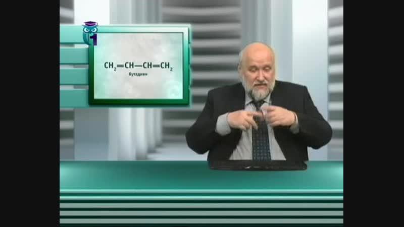 Химия для чайников. Лекция 23. Углеродные игрушки. Различные классы органических