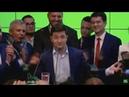 Результаты выборов Украины 2019 / Зеленский победил ! Реакция