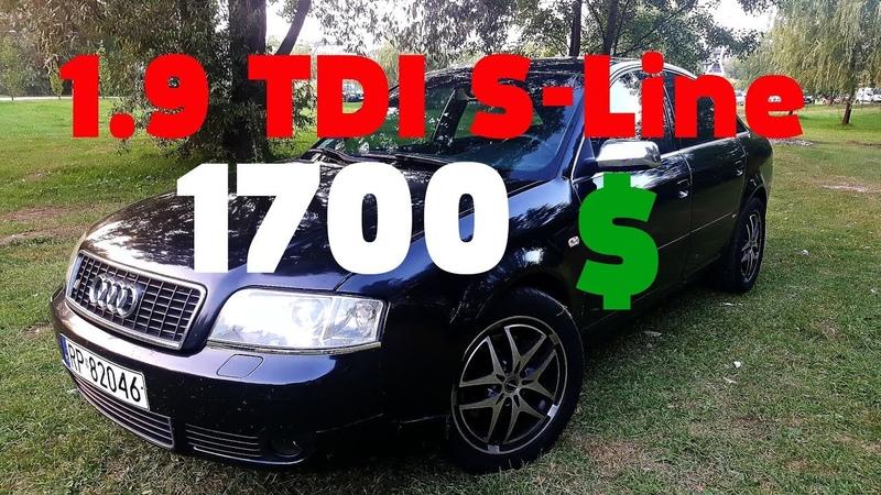Авто з Європи 1700$ Audi A6 1.9 TDI S-line 0-100