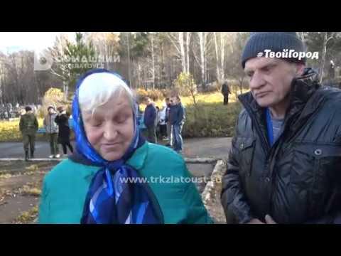 Герой ВОВ вернулся на родину спустя 76 лет