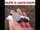 Неубиваемые часы, обзор