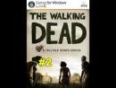 Прохождение игры The Walking Dead. Эпизод 1. Часть 2. Ферма Хершела Грина, Разборка в аптеке. Ермаков Александр.