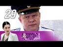 Морозова 2 сезон 29 серия Все свои 2018 Детектив @ Русские сериалы