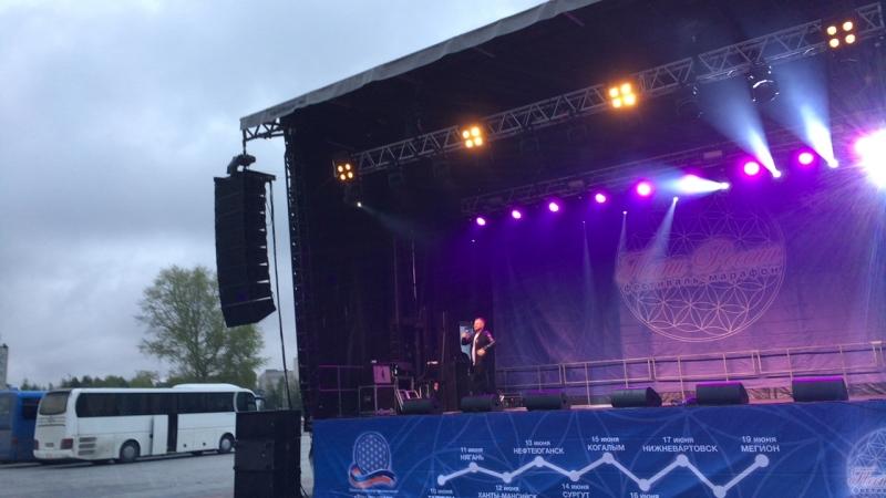 Фестиваль-марафон Песни России в Нефтеюганске.