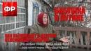 Бабушка о Путине: Жизнь после отмены пенсий