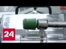 Беспилотник с биологическим оружием чем занимается секретная лаборатория в Грузии - Россия 24