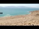 мертвое море начало