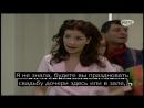 Дикий ангел - 64 серия с русскими субтитрами