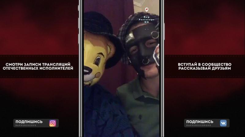 Овсянкин и Смешарик о Лига Гнойного Пошлая Молли Face Boulevard Depo