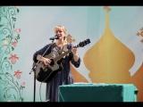 Выступление Светланы Максимовой на выставке-ярмарке