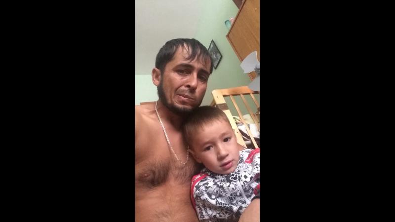 Муж и сынок