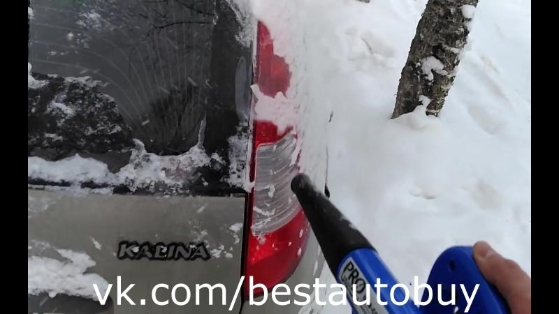 Воздуходувка для разных целей. Очистка машины от снега.