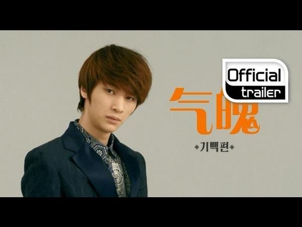 [Trailer] HISTORY(히스토리) DEBUT_KIM SI HYOUNG(김시형): SPIRIT(기백) 편