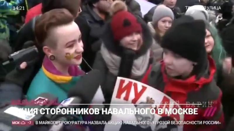 Дети Навального теперь вне закона