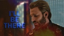 (Marvel) Steve Rogers   I'll Be There