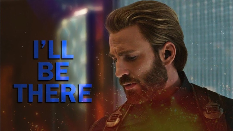 (Marvel) Steve Rogers | I'll Be There