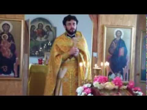 Проповедь в день Рождества Пресвятой Богородицы 21 09 2013 г