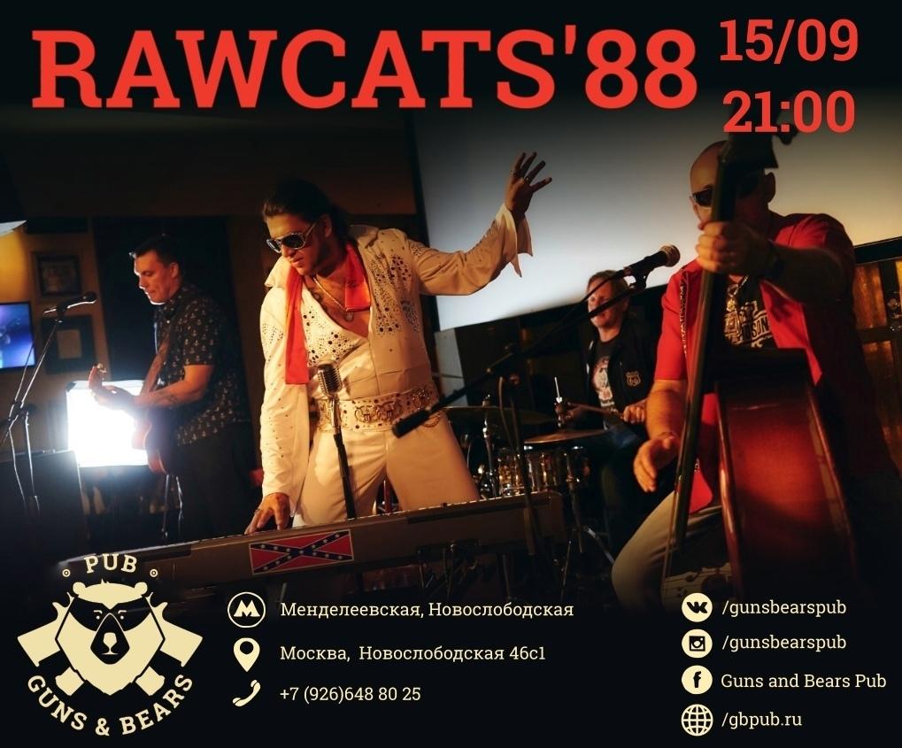 15.09 Raw Cats '88 в пабе Guns & Bears!