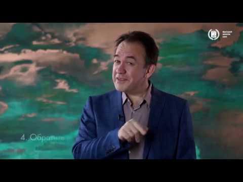 4 совета при общении со сложными людьми от Юрия Чекчурина