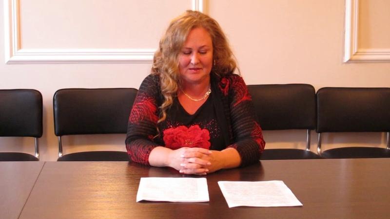 Ольга Валентиновна Юречко - декан факультета физической культуры и спорта