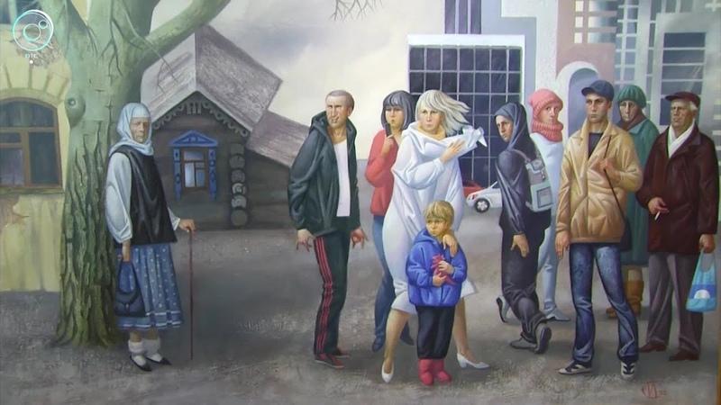 Случай в мегаполисе В Новосибирске открылась выставка картин Сергея Меньшикова