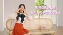 """하이마트 공식 계정입니다 on Instagram: """"상큼 발랄한 이달의 소녀 희진과 꿀꿀! 깜찍"""