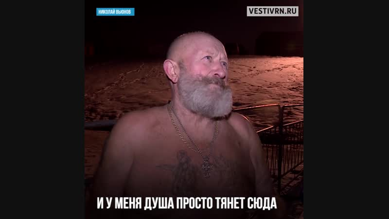 Как прошли крещенские купания в Воронеже
