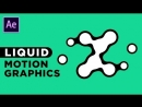 Easy Liquid Shape Animation Adobe After Effects tutorial