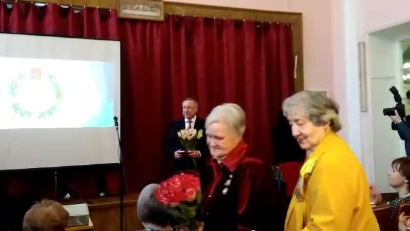 Беглов поздравил блокадников в Госпитале для ветеранов войн