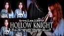 Hollow Knight - Main Theme Gingertail Cover