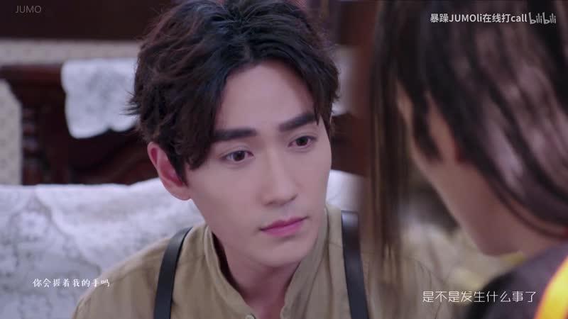 Fan-made:【Чжу Илун-Нарцисс】浮生红雪_《无问》【Ло Фу Шен x Фу Хусюэ】